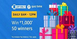 Amazon rs 1000 Quiz Answers today win rs 1000