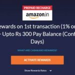Amazon free recharge CashKaro February 2019