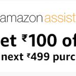 Amazon Assistant cashback offer free rs 100 cash back
