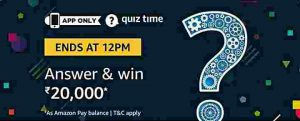 amazon rs 20000 quiz answers today 3 may 2019 win rs 20000 free