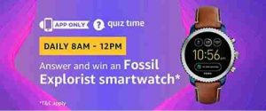 amazon fossil explorist smartwatch quiz answers today win fossil watch free