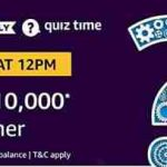 amazon rs 10000 quiz answers today win rs 10000