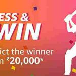 amazon guess and win contest all answers win rs 20000