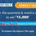 amazon cricket quiz answers win rs 15000 as amazon pay june 2019