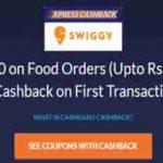 cashkaro swiggy food offer free swiggy food get