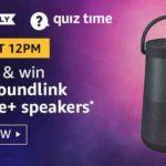 Amazon Bose Soundlink Revolve Quiz Answers Win Bose Speakers Free