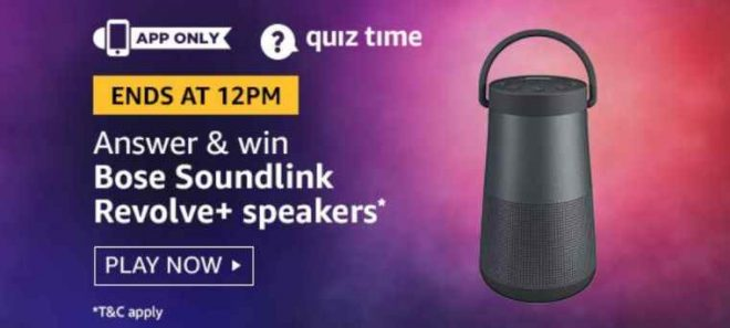 Amazon Bose Soundlink Revolve Quiz Answers Win Bose Speakers Free