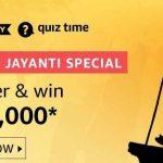 Amazon Gandhi Jayanti Quiz Answers Win Rs 150000 Free