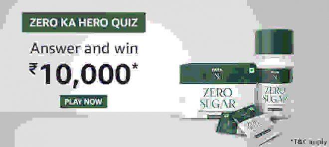 Amazon Zero Ka Hero Quiz Answers Today November 2019 Win Rs 10000